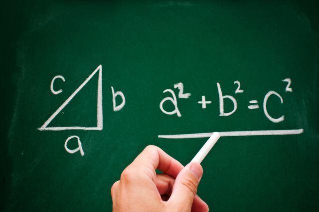 stiati_ca_teorema_pitagora