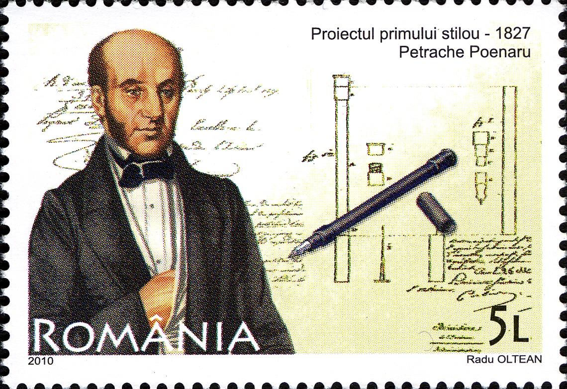 Inventatorul stiloului cu rezerva Petrache Poenaru